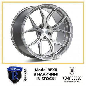 🤝Друзья🤝 В наличии шикарный разноширокий комплект дисков от Американской компании Rohana (Rohana Wheels)🔥 ✅Модель RFX5 ✅Цвет - Brushed Titanium ✅Параметры: Перед: 19*8.5J/ET25/66.6/5x112 Зад: 19*9.5J/ET30/66.6/5*112 —————————————— Отлично подойдут для Mercedes, BMW G30 🏎 ———————————- Актуальный дизайн последних лет💪🏻 ——————————— Цена комплекта- 164,000₽ ———————————- Подробности в Direct📱📩 —————————————— Доставка по всей России🇷🇺 —————————————— #ауди#бмв#мерседес#диски#тюнинг#вналичии#instock#rohana#rohanarfx5#rohana#instock#tuning#bodykit#wheels#forged#audi#bmw#mercedes