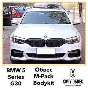 Хотите себе BMW #G30 с M-Пакетом, но не хотите переплачивать? Шикарный комплект M-Pack в сборе подойдёт лучше всего🔥 В комплект входят: 📌Передний бампер в сборе 📌Задний бампер в сборе с диффузором 📌Накладки на пороги Комплект выполнен из высококачественного полипропилена (PP) и идентичен по качеству и крепости оригинальному💪 —————————————— Стоимость всего комплекта с доставкой всего - 70,000₽ ——————————————- Great M-Pack bodykit for BMW #G30 Set includes: 📌Front Bumper 📌Rear bumper 📌Side skirts All set made of PP material- strong and flexible 💪🔥 —————————————- #bmw#bmwg30#bmw5series#g30#5series#mpack#mperfomance#bmwmpack#bmwmperfomance#bmwm5#bmwmotorrad#bodykit#tuning#бмв#бмвг30#г30#мпак#мпакет#бмв5серии#хочуобвесбмв