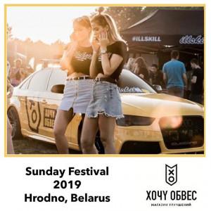 Ещё один небольшой фотоотчет с автофестиваля @sunday_festival в котором мы также поучавствовали🔥 —————————- Фестиваль прошёл в городе Гродно, Беларусь.  Сам фестиваль был очень масштабным , приехали автовладельцы из 7 разных стран, было много разных и интересных проектов, как стенс так и отличные ретро авто, особенно много их было из Литвы🇱🇹 —————————————— Атмосфера была очень дружелюбная! Наша Audi A4 тоже не осталась в стороне и привлекла внимание😊🏎 Спасибо организаторам! ————————————— Спасибо @alexanderillskill за возможность принять участие в этом фестивале и увидеть впервые что такое Беларусь 😊🤘🤝 —————————————— Небольшим расстройством была дорога из Питера в Гродно и обратно , нам казалось что она вечная! Но Спасибо @kaetklim и @belov_viktor за поездку, что не дали соскучиться🤘💪🏻👍🏻 ——————————————- #sundayfestival2019#hrodno#audi#bmw#ilskill#хочуобвес#фествиаль#тюнинг