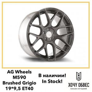 🤝Друзья🤝 В наличии шикарные Диски от Американской компании Avant Garde (AG Wheels)🔥 ✅Модель M590 ✅Цвет - Brushed Grigio - Графит ✅Параметры - 19x9.5x/ET40/66.6/5x112 Отлично подойдут для Audi, Mercedes 🏎 Шикарные Диски для сезона 2019🌏 ——————————————————————— Цена новых - 120,000₽ ———————————- НАША ЦЕНА - 80,000₽🔥🔥🔥 ——————————————————————— Возможно также приобрести с резиной🍩 ——————————————————————— Подробности в Direct📱📩 ——————————————————————— Доставка по всей России🇷🇺 ——————————————————————— #ауди#аудиа4#авангард#диски#тюнинг#вналичии#instock#agwheels#agwheelsm590#avantgarde#instock#tuning#bodykit#wheels#forged#